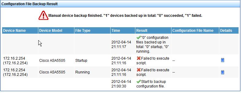 HP IMC: Backup Cisco ASAs via SSH - Packet Pushers